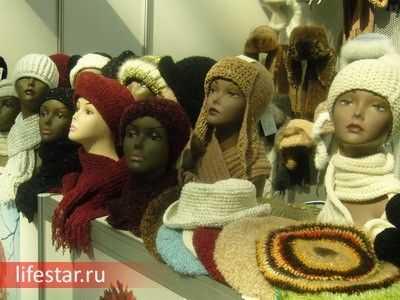 магазины одежды на ленинском