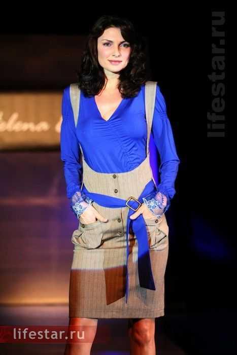 Синяя Блузка В Волгограде