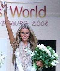 Встречем новую Топ модель 2008 - Ксению Сухинову