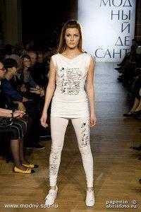 бельевой стиль в одежде.