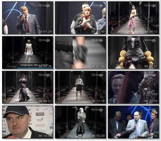 АДМИРАЛТЕЙСКАЯ ИГЛА 2007 REVIEW
