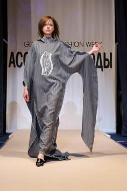 Итоги 6-й Международной Ассамблеи моды